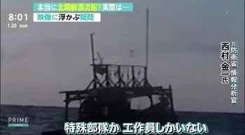 レーダー照射問題10.jpg