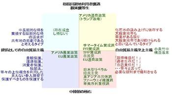 日本の自死2.jpg