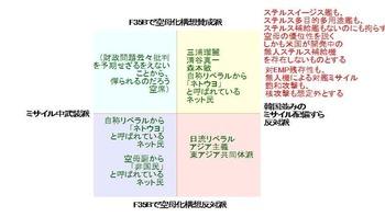 日本の自死5.jpg