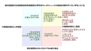 日本の自死6.jpg